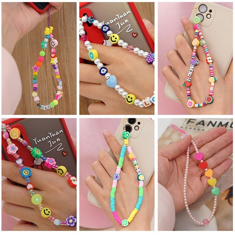 Hand-woven string pearl mobile phone chain ornaments love letter mobile phone lanyard NHYUZ360904's discount tags