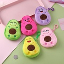 nihaojewelry cute cartoon plush avocado expression coin purse wholesale  NHGO375656