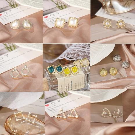 boucles d'oreilles en perles de zircon géométriques à la mode NHYI372331's discount tags