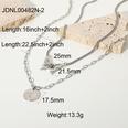 NHJIE1724126-JDNL00482N-2