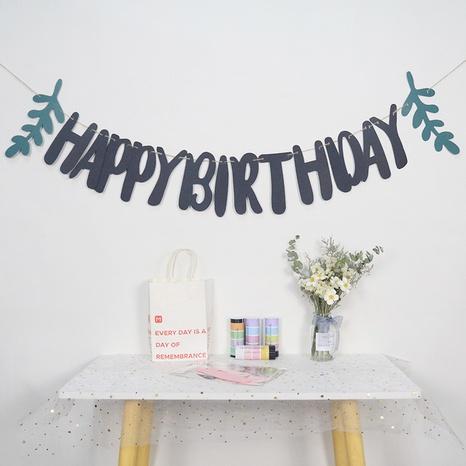 Einfache Blätter Perlglanzpapier Buchstaben Geburtstag Hintergrund Layout NHAH373611's discount tags