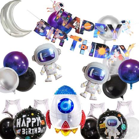 Fashion Spaceman Astronaut Rocket Balloon Set  NHAH373625's discount tags