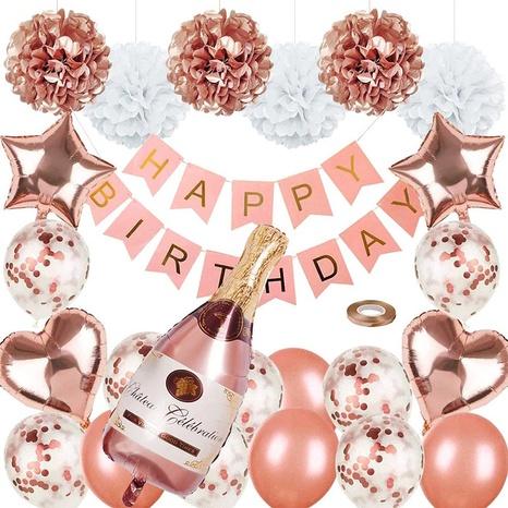 Fashion Rose Gold Champagner Aluminiumfolie Ballons Set NHAH373627's discount tags