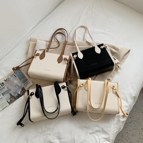 fashion zipper style large-capacity portable shoulder tote bag wholesale NHJZ374227's discount tags