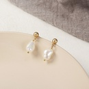 Nihaojewelry Korean style frosted pearl dropshaped earrings Wholesale jewelry NHGQ374815
