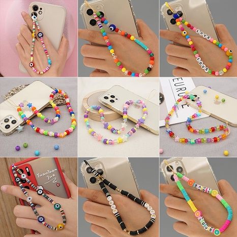 bohemian colored letter smiley face mobile phone lanyard NHYUZ360992's discount tags
