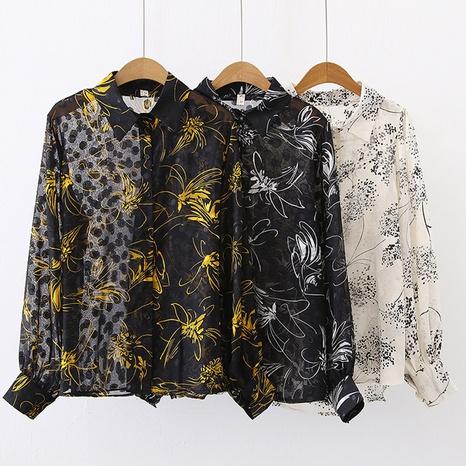 chemise de protection solaire à la mode NHZN362458's discount tags