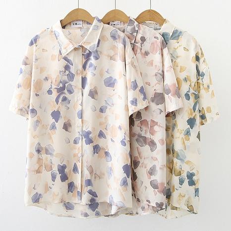 chemise à manches courtes ample rétro en gros NHZN364712's discount tags