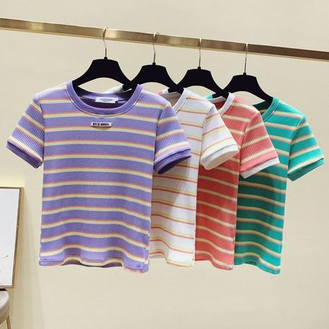 simple nouveau t-shirt imprimé à rayures en gros NHZN363882's discount tags