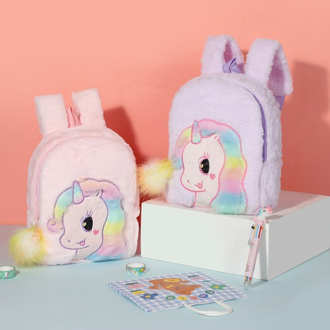 fashion cute unicorn cartoon plush chilldren's backpack NHGO366430's discount tags