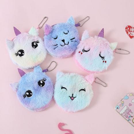 Nihaojewelry accesorios al por mayor nuevo monedero de felpa de gato de dibujos animados NHGO381788's discount tags