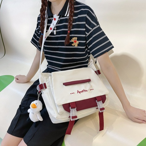 Nihaojewelry retro large-capacity contrast color messenger bag wholesale accessories NHAV382060's discount tags