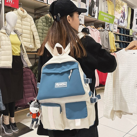 wholesale simple large-capacity color matching backpack nihaojewelry  NHAV382081's discount tags