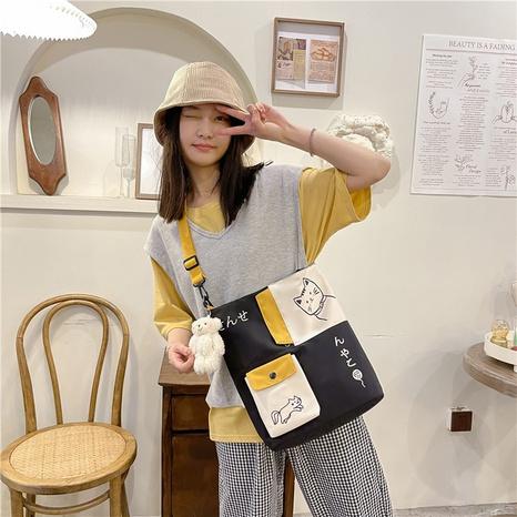 wholesale simple hit color cat pattern messenger tote bag nihaojewelry  NHAV382086's discount tags