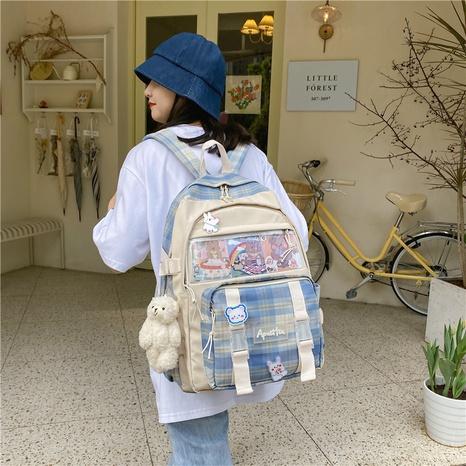 wholesale simple large-capacity plain cartoon pendant backpack nihaojewelry  NHAV382090's discount tags