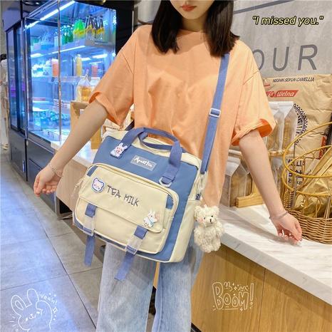 wholesale simple cartoon pendant large-capacity messenger bag nihaojewelry  NHAV382092's discount tags