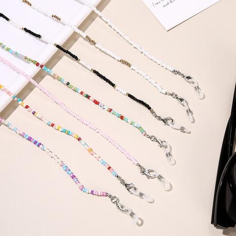 Nihaojewelry Einfache Anti-verlorene Regenbogenperlenbrille Maske Kette Großhandel Schmuck NHCL383435's discount tags