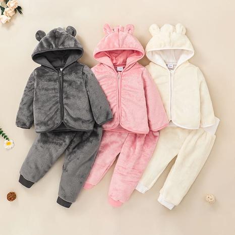Nihaojewelry pantalones de chaqueta con cremallera con capucha gruesos y lindos para niños conjunto de dos piezas al por mayor NHLF384473's discount tags