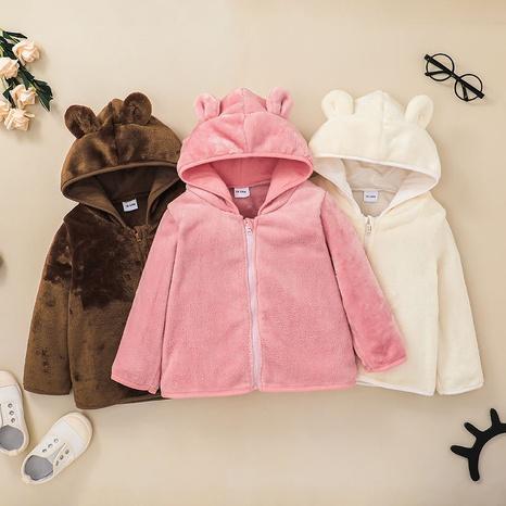 wholesale Nuevo estilo, camisa con cremallera con capucha, chaqueta para niños de color sólido, nihaojewelry NHLF384470's discount tags