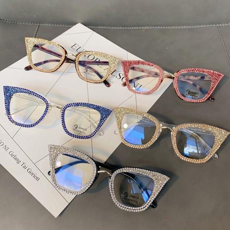 Vente en gros lunettes de soleil en diamant incrusté cadre oeil de chat rétro nihaojewelry NHMSG385863's discount tags