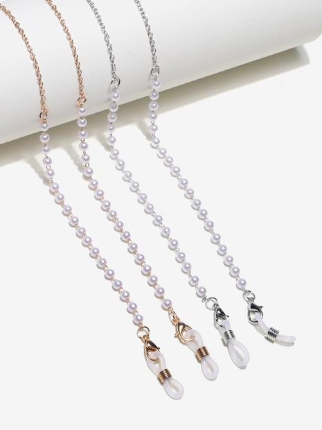 Großhandelszubehör zweiteilige Kupferperlenbrillenkette Nihaojewelry NHBC385934's discount tags