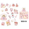 NHGSY1791875-Strawberry-girl