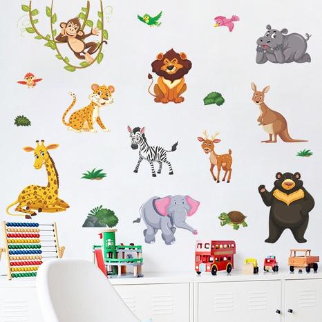 Nihaojewelry Wholesale Simple Giraffe Kangaroo Bedroom Entrance Wall Sticker NHAF377703's discount tags