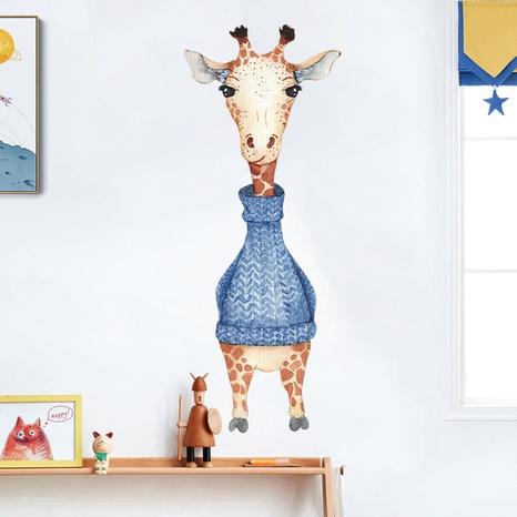 Nihaojewelry Wholesale Fashion Cartoon Giraffe Bedroom Entrance Wall Sticker  NHAF377697's discount tags