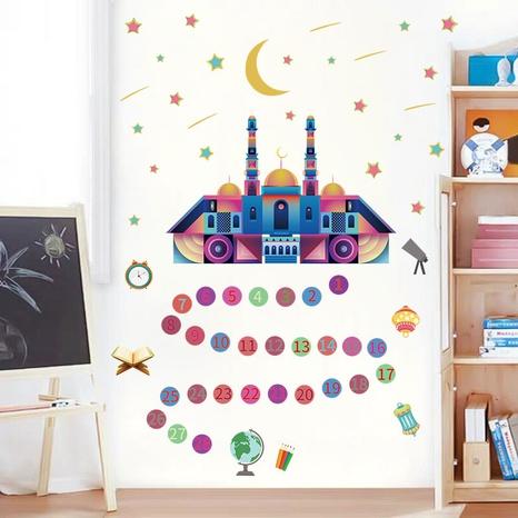 Nihaojewelry Wholesale Simple Castle Star Moon Digital Bedroom Wall Sticker NHAF377713's discount tags