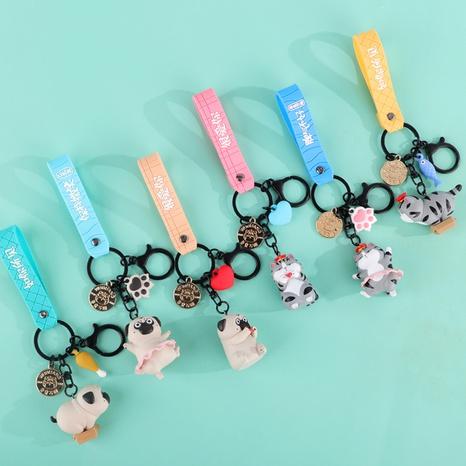 Nihaojewelry Großhandel Mode Netter Hund Katze Puppe Anhänger Schlüsselanhänger NHQYF377776's discount tags
