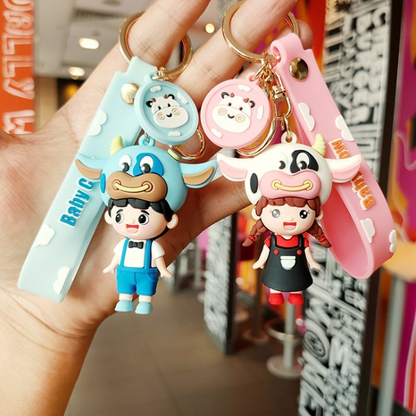 wholesale accessories cartooncow cherry animalkey chain Nihaojewelry NHQYF377781's discount tags