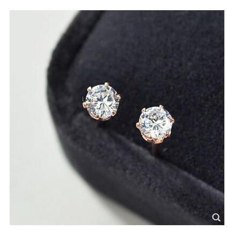 Großhandel Schmuck sechs-Krallen einzelne Diamant koreanischen Stil Ohrringe Nihaojewelry NHAB387636's discount tags