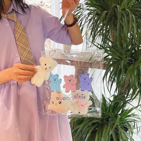 wholesale bolso de hombro transparente de oso de impresión en color de dibujos animados Nihaojewelry NHTG388404's discount tags
