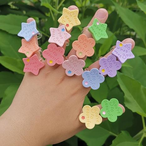 Al por mayor joyería flor estrella anillo de resina irregular Nihaojewelry NHYIA389768's discount tags