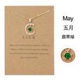 NHQIY1808205-May.-Emeralds