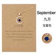 NHQIY1808209-Sep.-Sapphire-in-September