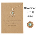 NHQIY1808212-Dec.-December-Turquoise