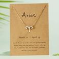 NHQIY1808215-Aries-Golden