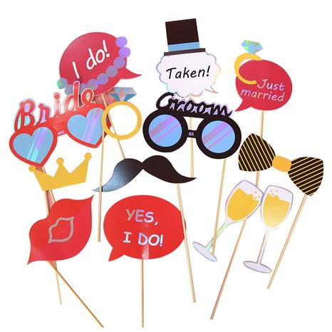Großhandel Partybedarf Papiermaskendekoration Nihaojewelry NHAH389958's discount tags