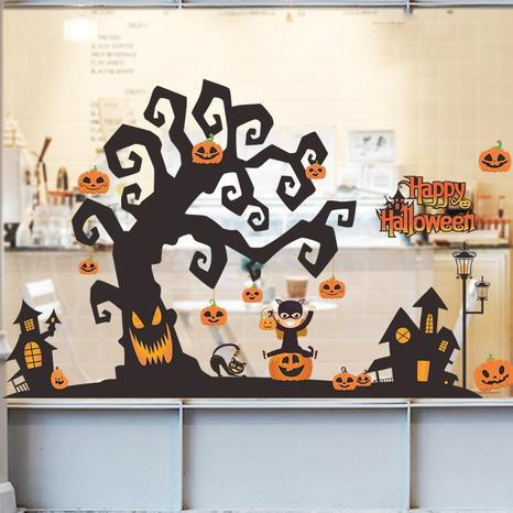 wholesale cartoon pumpkin lamp wall sticker nihaojewelry  NHAF390016's discount tags