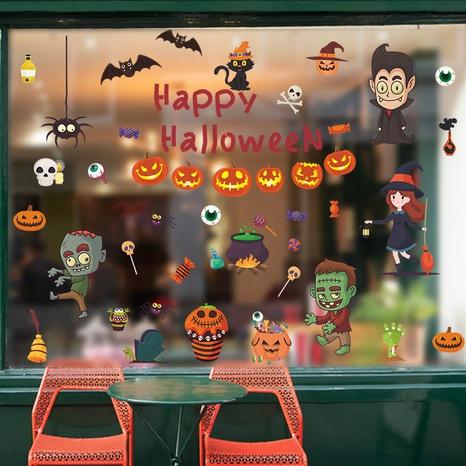 wholesale cartoon pumpkin villain wall sticker nihaojewelry  NHAF390020's discount tags