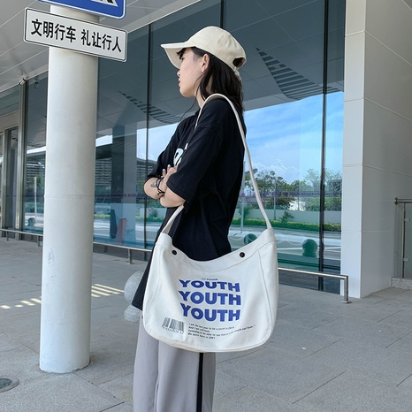 wholesale large-capacity letter pattern shoulder messenger bag nihaojewelry  NHLH390505's discount tags