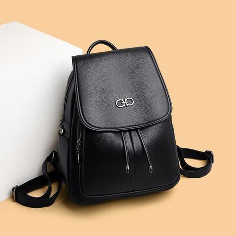 Commerce de gros de nouveaux sacs à dos en cuir souple Nihaojewelry NHAV392654's discount tags