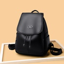 Wholesale New Fashion Soft Leather Backpack Nihaojewelry  NHAV392654