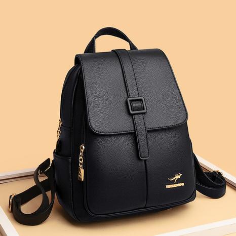 vente en gros nouveau sac à dos de couleur unie kangourou Nihaojewelry NHAV392657's discount tags