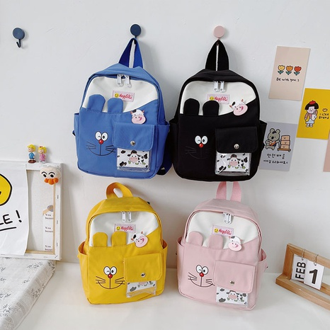 Children's hit color cute cloth backpack wholesale Nihaojewelry NHAV392668's discount tags
