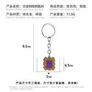 Wholesale Photo Frame Pendant Keychain Nihaojewelry NHAP394332