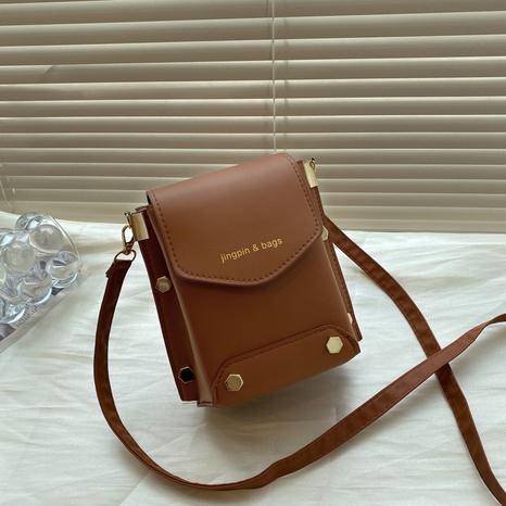 neuer Modebrief kleine quadratische Tasche Großhandel nihaojewelry NHRU395056's discount tags