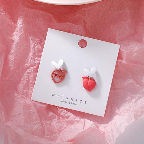 Al por mayor joyas pendientes con letras en forma de corazón de estilo coreano nihaojewelry NHMS378875's discount tags