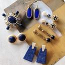 Nihaojewelry Vintage Lapis Lazuli Carved Pattern Earrings Brooch Wholesale Jewelry NHOM379288
